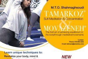 18 January 2020 – Tamarkoz® Class at MTO LA